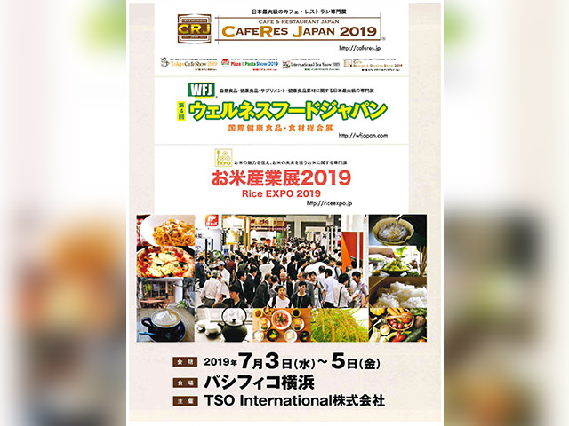 CAFE RES JAPAN 2019 チラシ