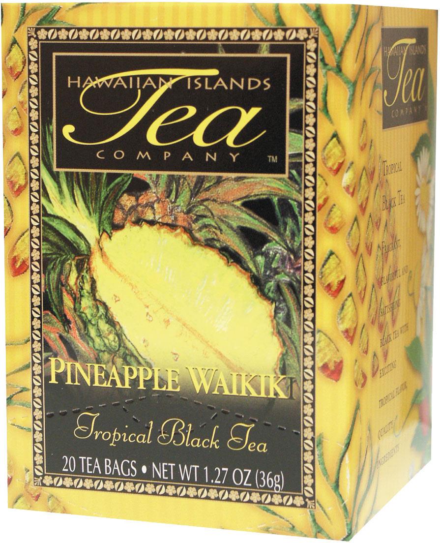 パイナップル・ワイキキ(紅茶)